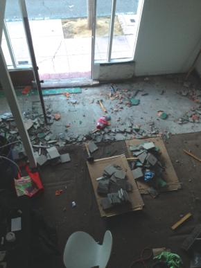before Still Floor